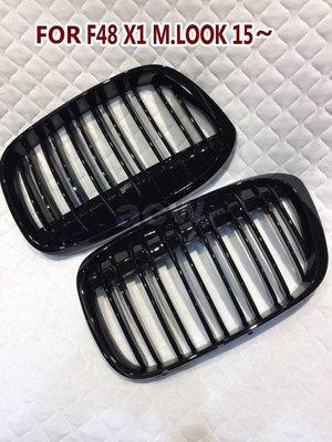 For F48 X1 M.LOOK 15~ GRILLES STYLE SHINY BLACK水箱罩 全亮高級黑烤漆