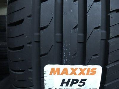 全新~195/60-15 瑪吉斯HP5輪胎