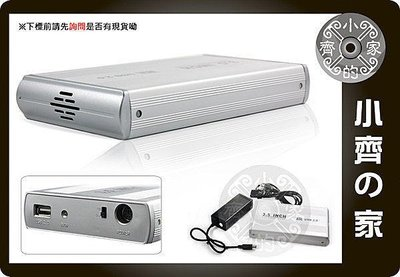 小齊的家 全新 3.5吋IDE硬碟 外接盒 隨插即用USB 2.0 免驅動 防壓 防震 鋁合金 18.7*11.3*3cm 台北市