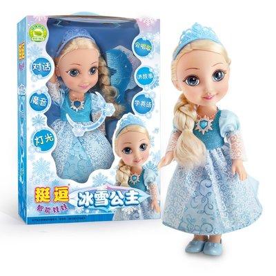 玩具歐妮芭比大禮盒娃娃女孩小公主玩具套裝仿真洋娃娃女單個白雪布洋娃娃