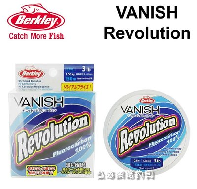 魚海網路釣具 恒達 日本 貝克力 Berkley VANISH Revolution (JVR 150) 2號-3號