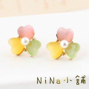 NiNa小舖【Q042C4】韓國Candy Girl鑲珍珠黃色粉色青綠色桃心貓眼石時尚耳環(圖色)現貨-滿2件免運