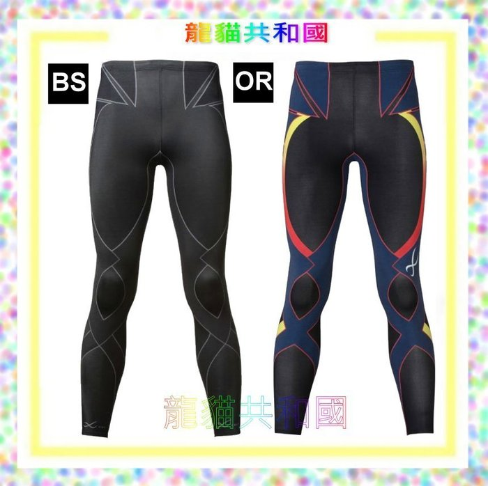 ※Wacoal華歌爾【日本製】男版CW-X REVOLUTION HXO589瑜珈路跑馬拉松 壓縮褲 壓力褲 伸縮機能褲