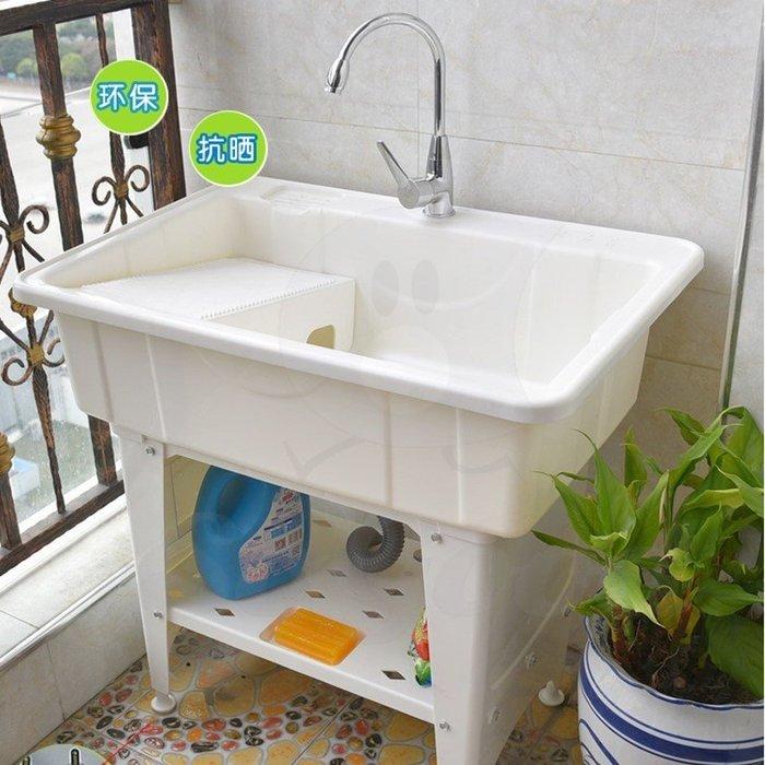 洗衣池帶搓板洗手盆組合陽臺水池櫃洗衣台洗衣盆槽塑膠加厚(大號款)[好乾淨_SoGoods優購好]
