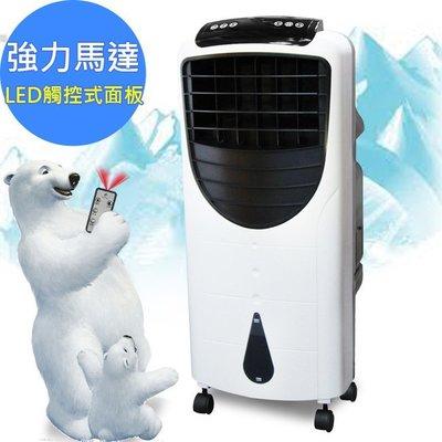65折!(省2000/原價6980)勳風冰風暴:北極熊降溫/負離子/冷凝移動水冷氣(HF-A800C)
