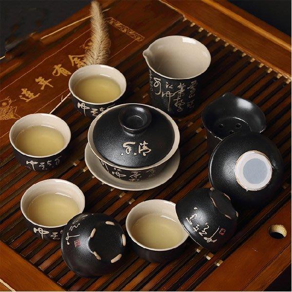5Cgo【茗道】含稅會員有優惠 41267102368 雪花釉整套手繪唐詩功夫茶具泡茶器黑色杯陶瓷杯小杯子10件套