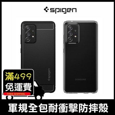 韓國 軍規防摔保護殼 SPIGEN SGP 三星 A52 5G 碳纖維 透明殼 防摔殼 保護套 手機殼 背蓋 耐衝擊防護