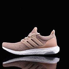 D-BOX Adidas Ultra Boost 粉色 透氣針織 街頭百搭 慢跑鞋 女休閑鞋