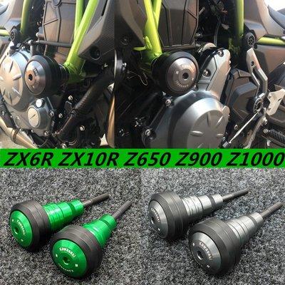 機車配件 川崎Z1000 R ZX6RZX10R Z650 Z900 NINJA650改裝防摔膠防摔球保險 犬角夫