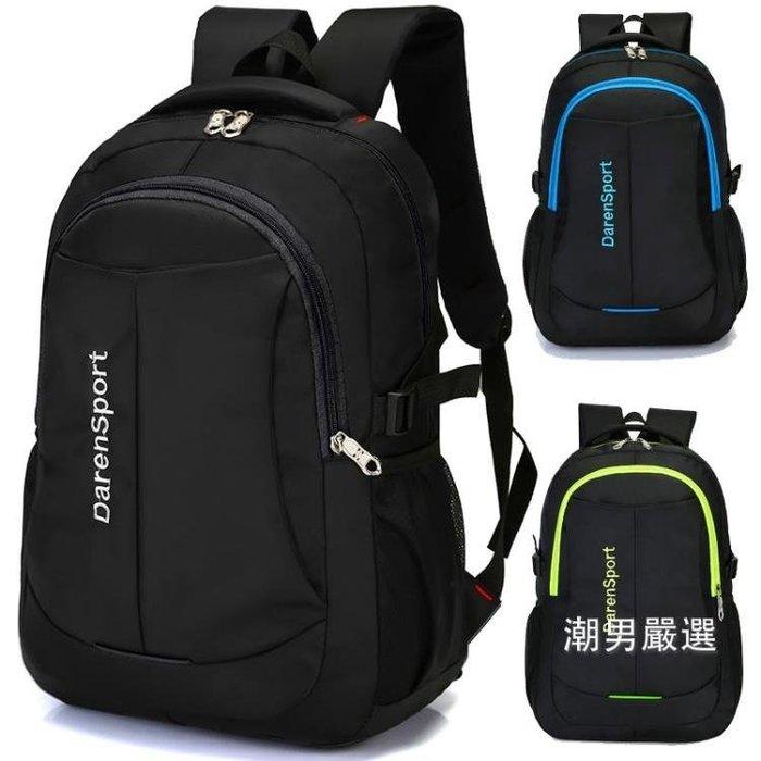 後背包男女大容量旅游旅行背包電腦包正韓時尚潮流高中小學生書包 3色(全館免運)
