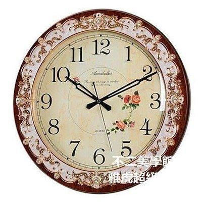 【格倫雅】^大號田園客廳超靜音掛鐘歐式現代簡約時鐘仿復古石 英鐘表32828[g-l-y87