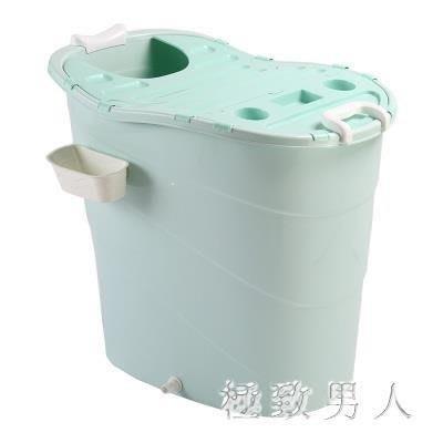 YEAHSHOP 折疊洗澡桶浴缸家用塑料全身兒童Y185