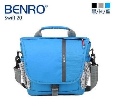 【日產旗艦】百諾 benro Swift 30 雨燕 單肩攝影包 相機側背包 防潑水 附雨衣 一機兩鏡 勝興公司貨
