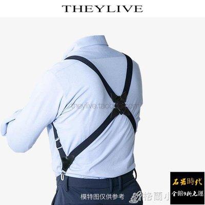 【全館免運9折】THEYLIVE 經典側夾款男士吊帶 後背式吊帶 2夾鴨嘴扣2.5cm寬【石器時代】