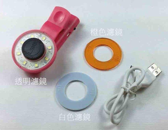 日本補光燈手機鏡頭 自動美肌 廣角手機鏡頭 特效自拍鏡頭 外置閃光燈 自拍神器 廣角鏡