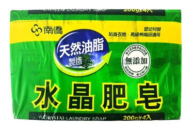 【B2百貨】 南僑水晶肥皂200g(4入) 4710060006251 【藍鳥百貨有限公司】