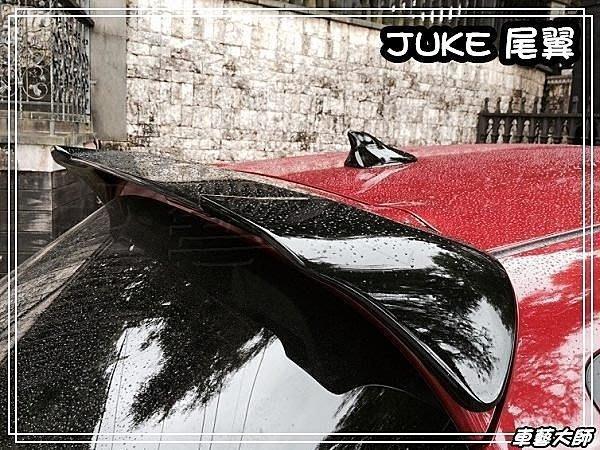 ☆車藝大師☆批發專賣 NISSAN 14年 JUKE 尾翼 擾流板 含烤漆 另有 空力套件 LED後視鏡 後保桿燈