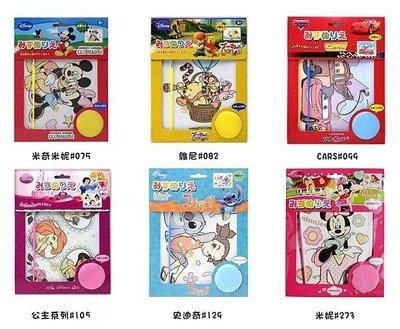 【JPGO 日本購】日本製 迪士尼 神...