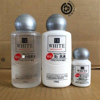 爆款【三件套】日本正品DAISO/大創胎盤素藥用水乳精華ER乳液化妝水補水保濕煥顏美白 現貨