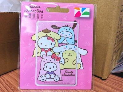 台灣Hello Kitty大耳狗布甸狗帕恰狗 狗年悠遊卡排排站 買6張包順豐 可以在7-11全家OK萊爾富便利店用,捷運MTR,公車,火車用