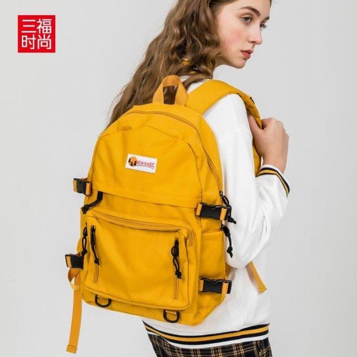 百姓館 後背包學院系列工裝風大容量旅行雙肩背包女包