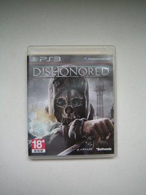 PS3 冤罪殺機 英文版 Dishonored