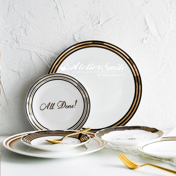 [ Atelier Smile ] 鄉村雜貨 北歐金邊骨瓷餐盤 西餐盤 點心盤 早午餐盤 # 9寸系列 (現+預)