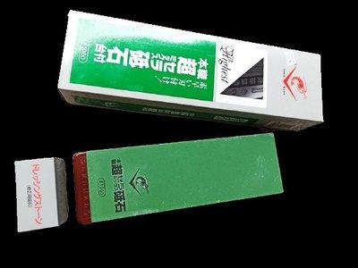 超級陶瓷砥石NANIWA 蝦印 剛研究極SS-1000級砥石極致附底座送大修正石研磨特殊粉末鋼超級青紙鋼磨刀石 日本製角