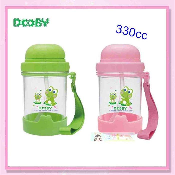 <益嬰房>大眼蛙 DOOBY 新彈跳吸管水壺330cc  D-4292(綠色/粉色) 大眼蛙吸管水杯
