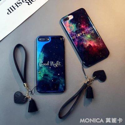 藍光星座iphone6s plus手機殼蘋果7掛繩個性8矽膠X軟套防摔日韓
