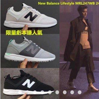 New Balance Lifestyle MRL247WB 247白灰藍粉黑慢跑鞋韓風孔孝真 網布女男情侶運動鞋