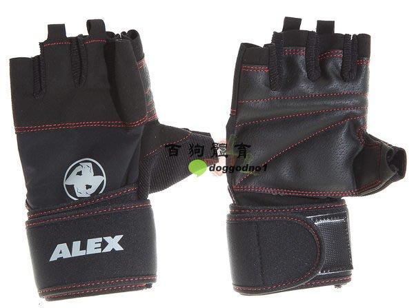 百狗體育 ALEX POWER 手套 重量訓練手套 舉重/單車/健力/健身/耐磨/防滑 A-38