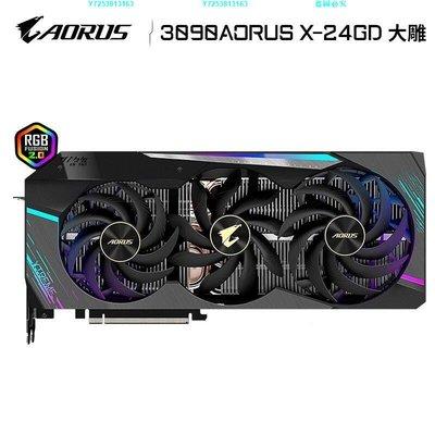 技嘉大雕 GIGABYTE AORUS GeForce RTX 3090 XTREME 24G游戲顯卡~MEID1034-YL35464