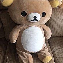 鬆弛熊 輕鬆小熊 大型毛公仔