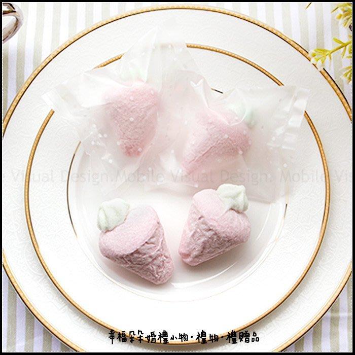 點點磨砂袋裝「義大利草莓棉花糖單入」-喜糖/生日分享/創意糖果/婚禮禮物/聖誕節/情人節/二次進場/婚禮小物/幸福朵朵