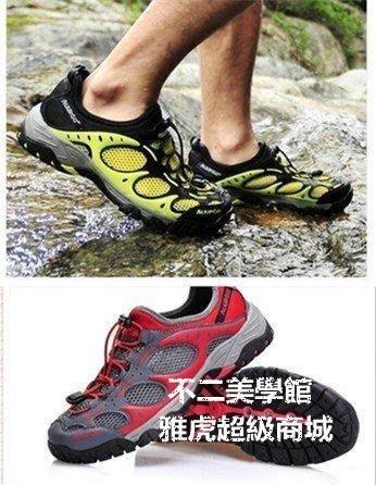 【格倫雅】^AUUPGO尚走戶外鞋溯溪鞋 涉水鞋 男女速幹鞋 旅遊登山徒步鞋52727