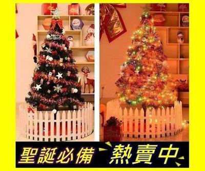 (批發價$178)包送貨或順豐門市自取 聖誕裝飾品1.5米聖誕樹套餐 彩燈贈送全部裝飾品及燈飾