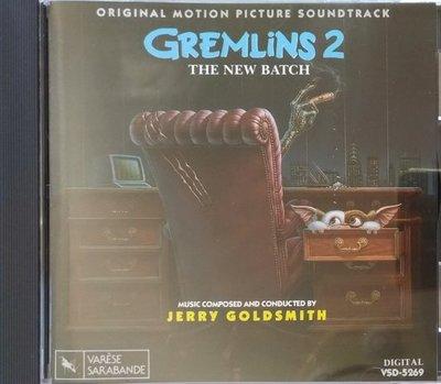 《絕版專賣》小精靈 2 / Gremlins 2 : The New Batch 電影原聲帶 (美版JVC.無IFPI)