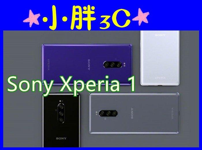門號攜碼 轉 台哥大 上網吃到飽 1399 搭 SONY Xperia 1 6+128G 高雄店面辦理 X1