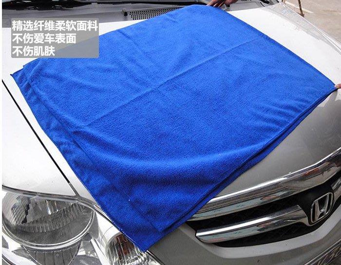 汽車用品擦車毛巾 超細纖維納米洗車毛巾超大號浴巾批發60*160cm