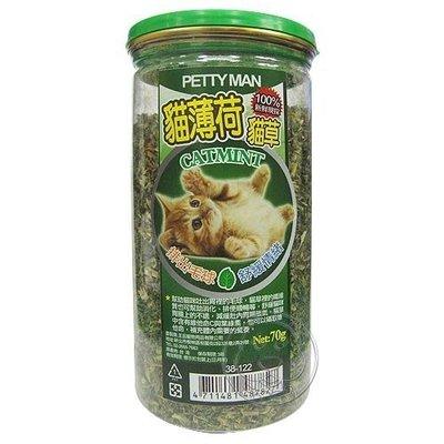 【🐱🐶培菓寵物48H出貨🐰🐹】PETTY MAN》貓薄荷貓草‧70g 特價199元(自取不打折)