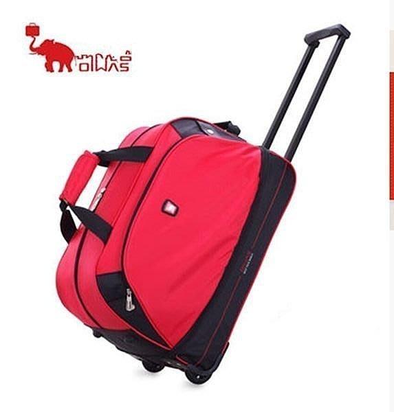 【優上精品】愛華仕拉桿包男女大容量行李包登機拉桿箱旅行袋旅行包手提旅遊包(Z-P3232)