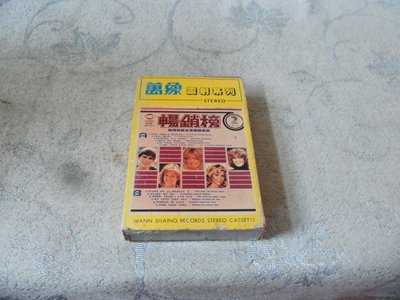 紫色小館34--------阿巴成名DISCO混合曲