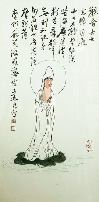 徐永進觀音系列國畫(含框)