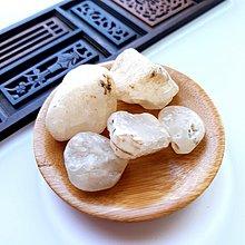 台灣白玉髓原礦( 早期收藏  )標本 礦石