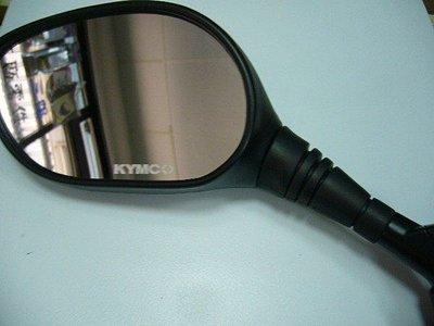 光陽 正廠零件 奔騰G5 125/150 超5 GP噴射板 照後鏡/後照鏡/車鏡 兩隻下標區
