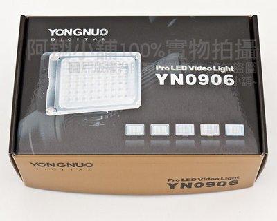 ~阿翔小舖~永諾YN-0906 LED攝影燈 小型LED燈 2片色溫板/黑色/新聞燈/DV錄影燈/持續光