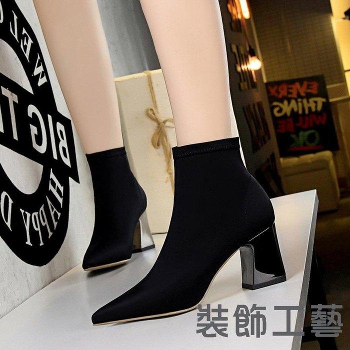 1718-1時尚簡約金屬粗跟高跟彈力尖頭性感夜店顯瘦短靴及裸靴