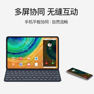 【新品速發】華為平板新款MatePad Pro 10.8英寸10大屏智能安卓超薄通話12平板電腦PC二合一手機pad正品