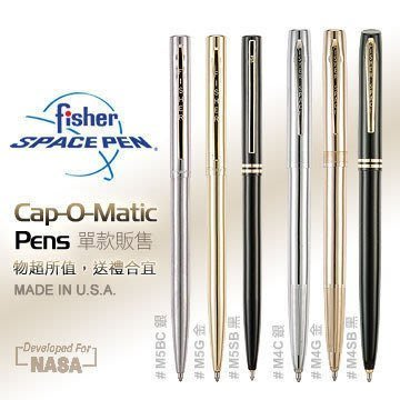 【angel 精品館 】美國 Fisher太空筆(Space Pen) Cap-O-Matic M4 系列款